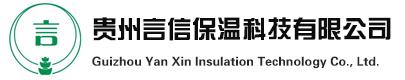 贵州防火保温材料