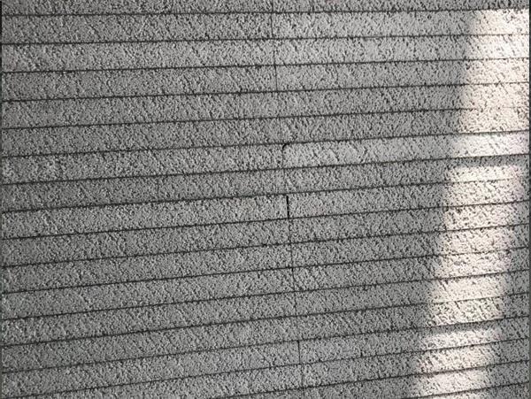 贵州硅岩净化板